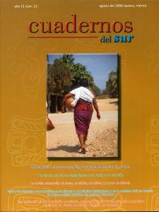 cds23-1